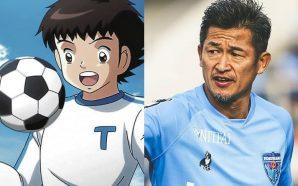 Conoce a Kazuyoshi Miura, el jugador que inspiró al personaje…