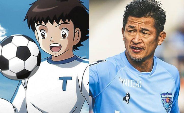 Conoce a Kazuyoshi Miura, el jugador que inspiró al personaje de Oliver Atom